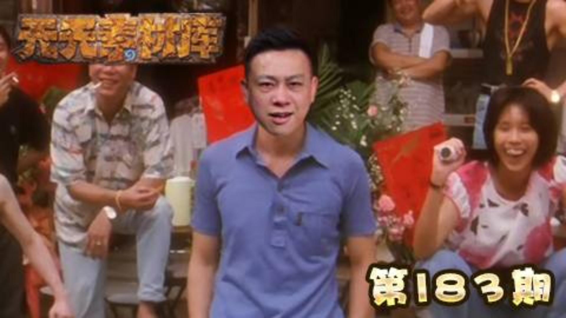 炉石传说:【天天素材库】 第183期