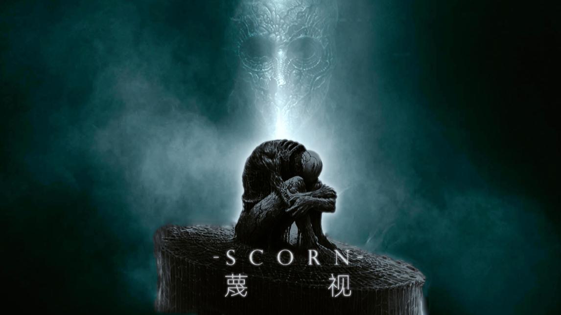 【蔑视(Scorn)】活体世界下人形生物的诞生与进化