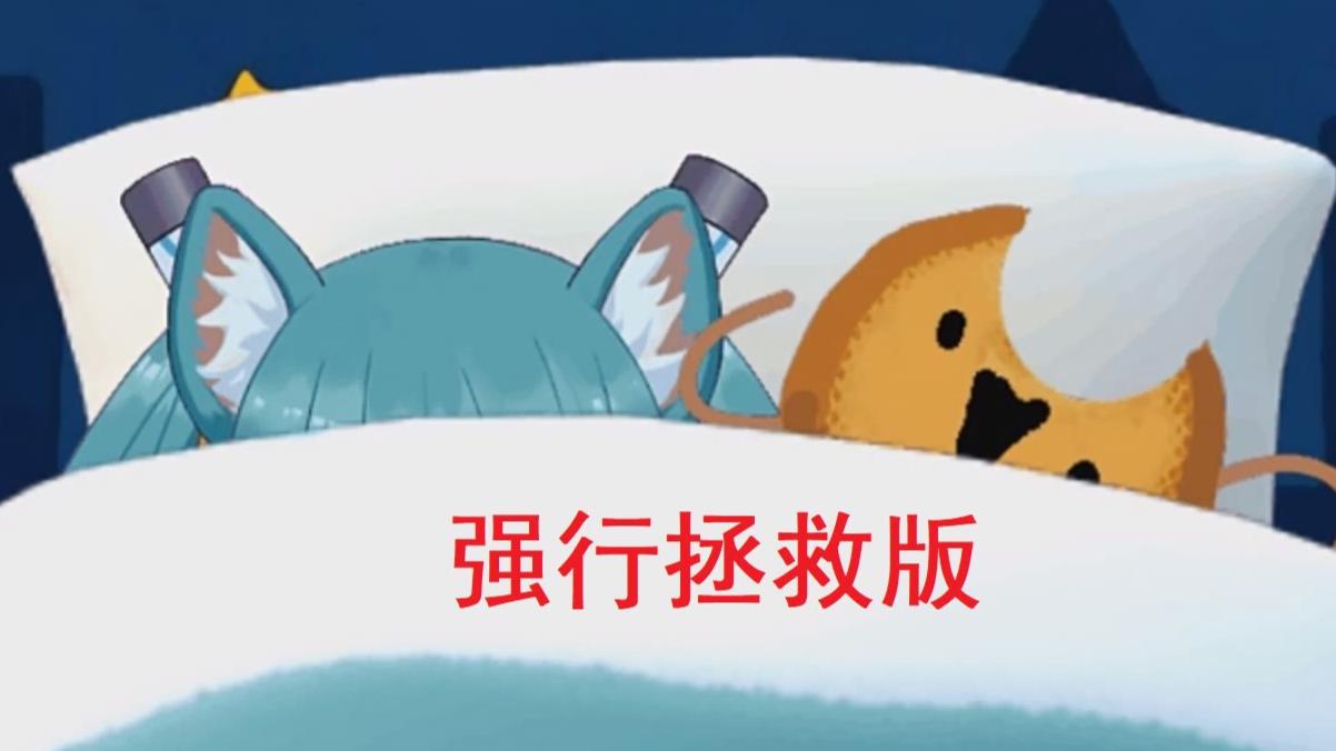 狗侠布鲁斯(强行拯救版)