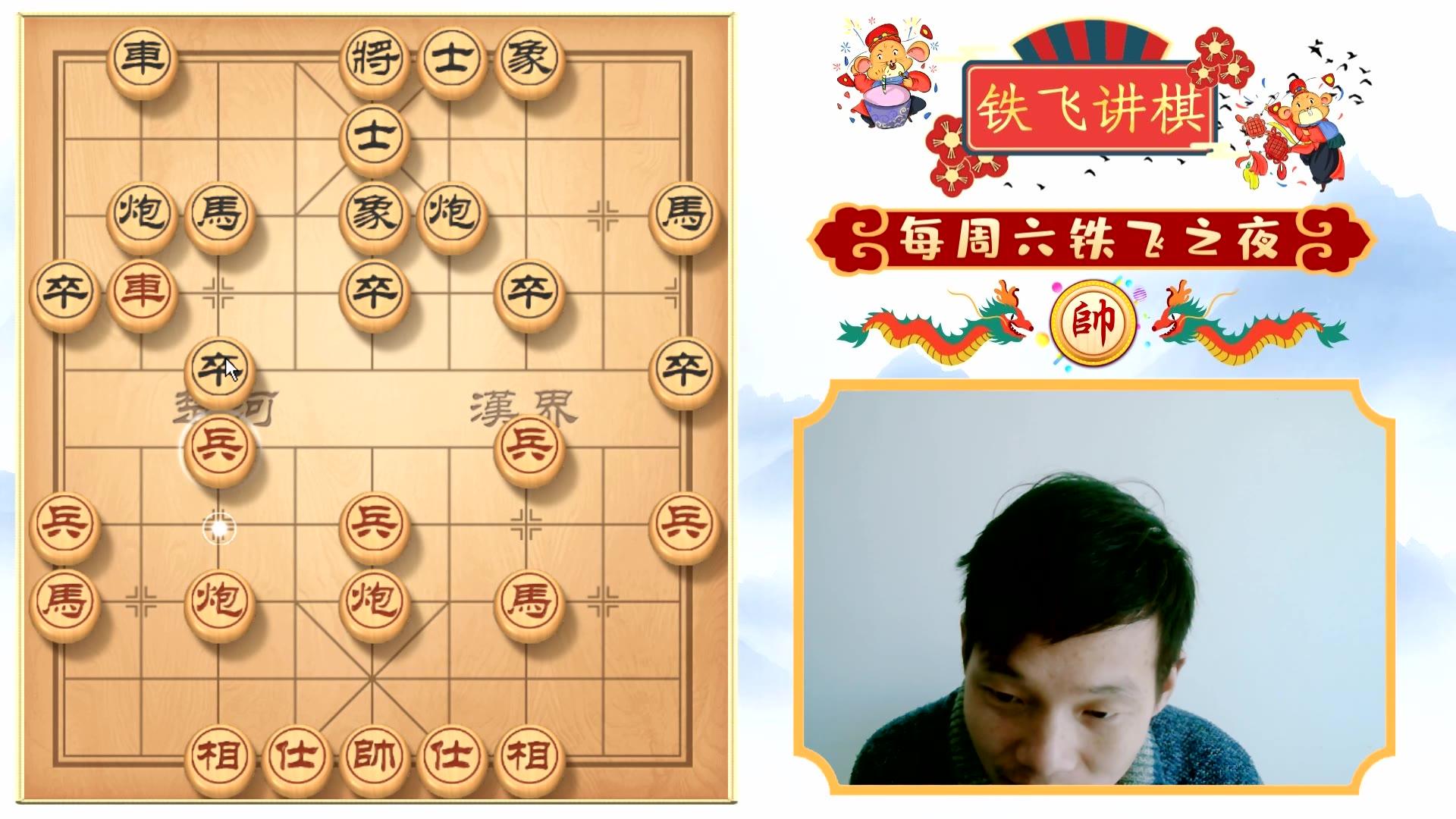 对手是个和棋专家 战绩很彪悍 但是这盘棋 却被铁飞给狠狠打脸了