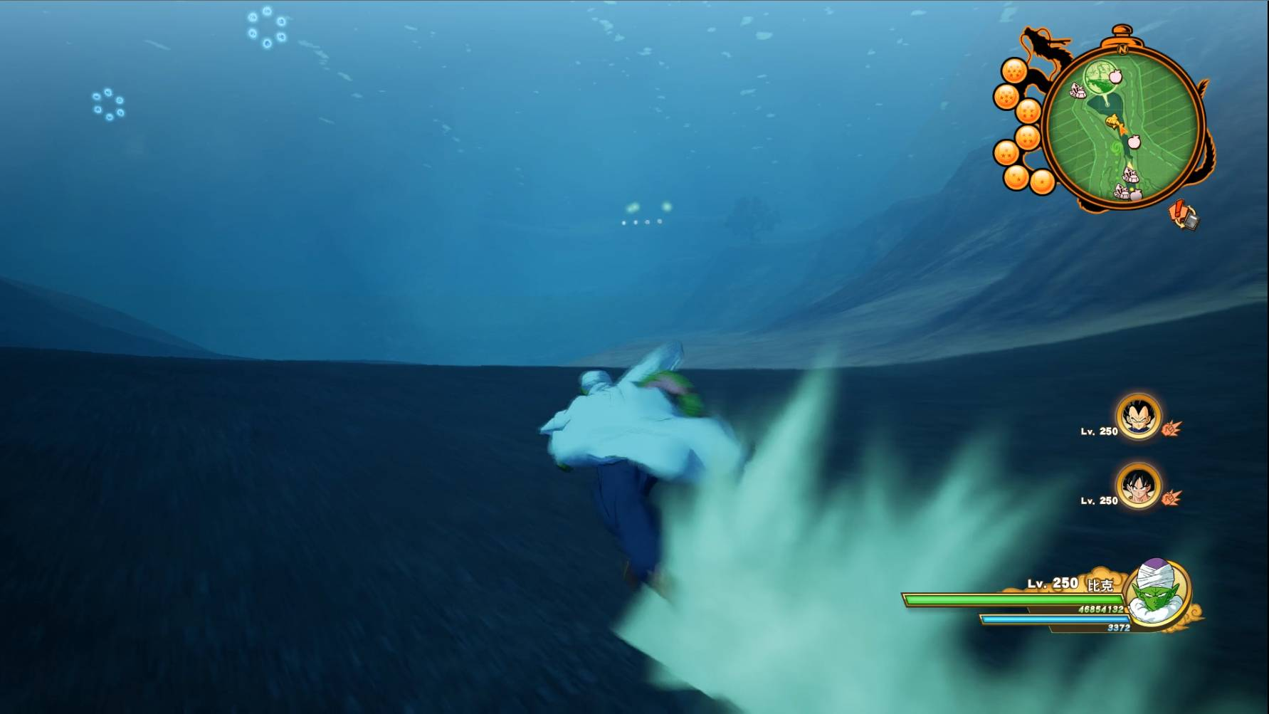水中BUG