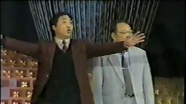 【相声】特大新闻【姜昆 唐杰忠】