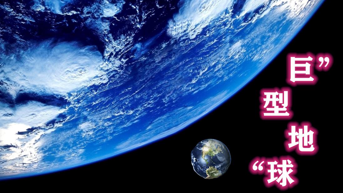 如果地球和太阳一样大!会发生什么?对我们的生活又会产生什么影响?