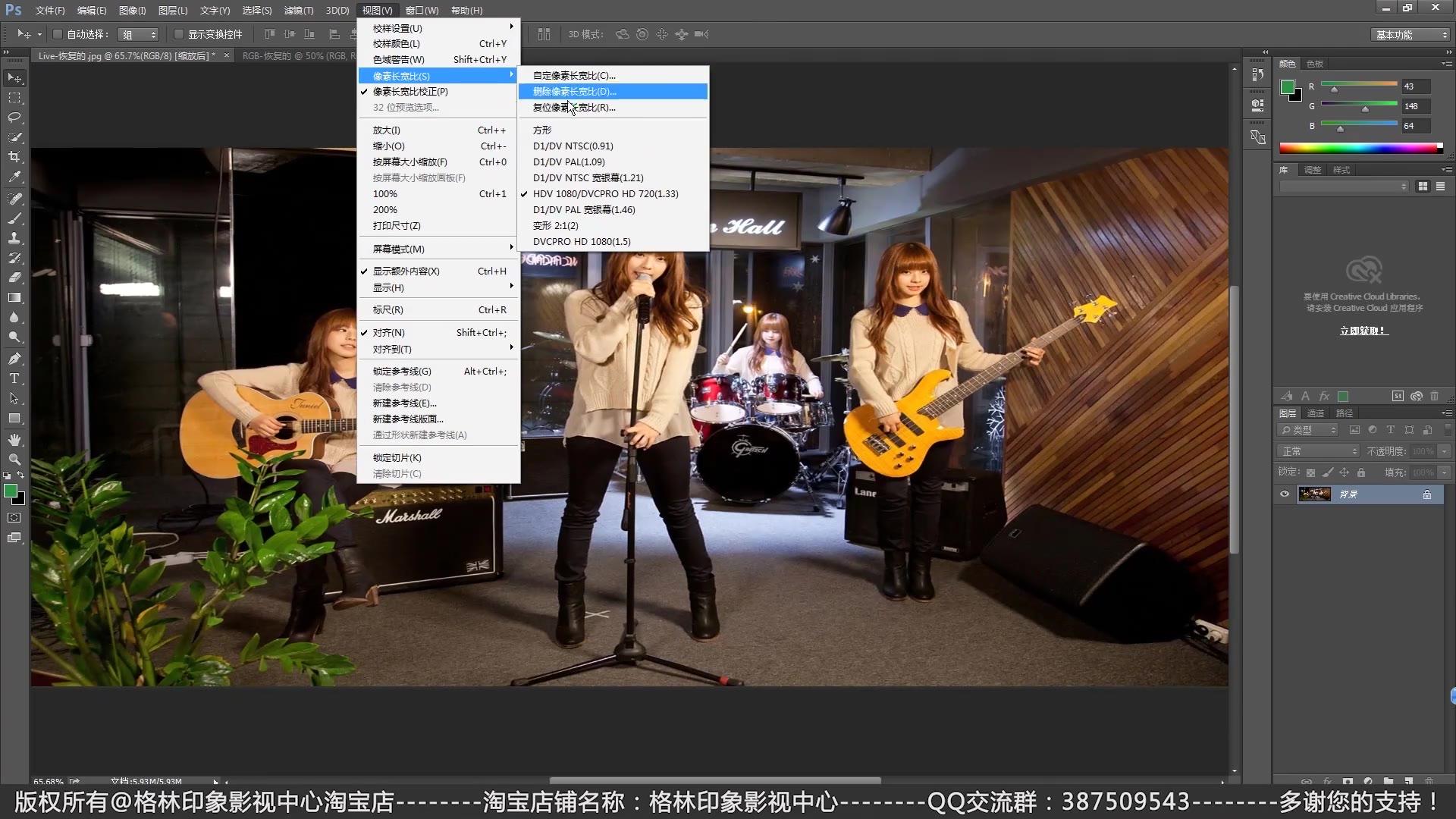 Premiere CC  教程-45集(附视频、工程源文件下载)