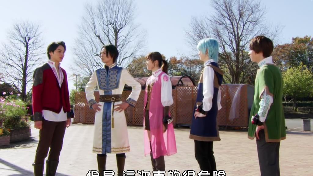 【骑士龙战队龙装者】【42】P3