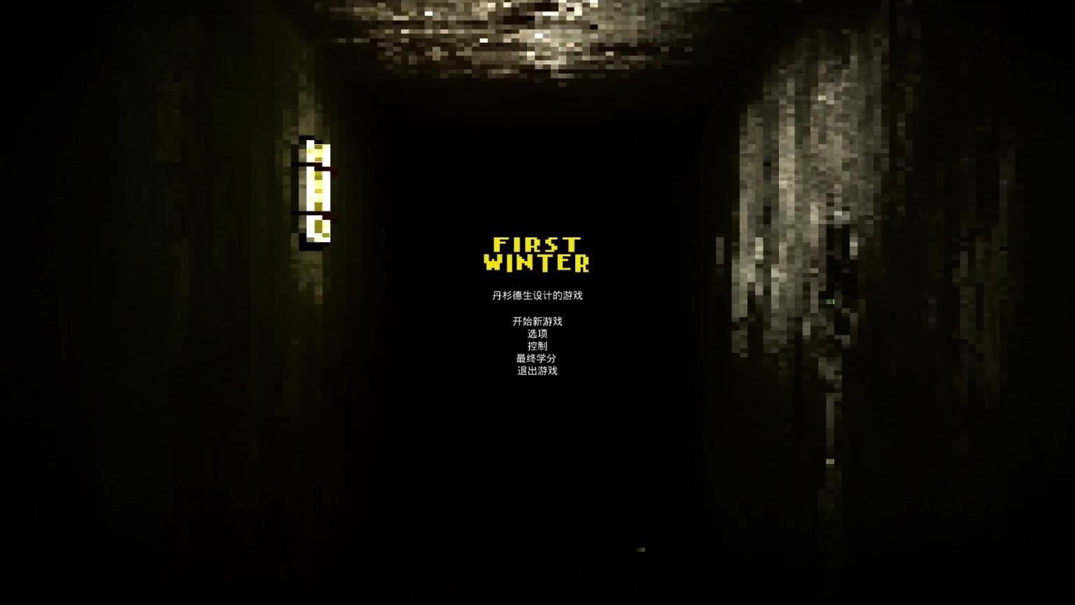 Toko【2.19】直播录像first winter