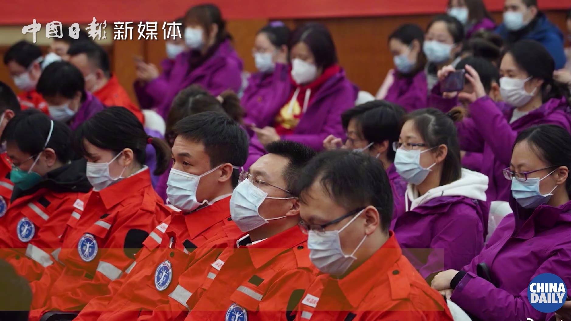 上海瑞金医院第四批援鄂医疗队共136人 奔赴武汉