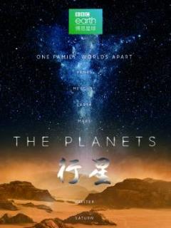 【BBC earth】《行星》2019 高分纪录片 英语中字