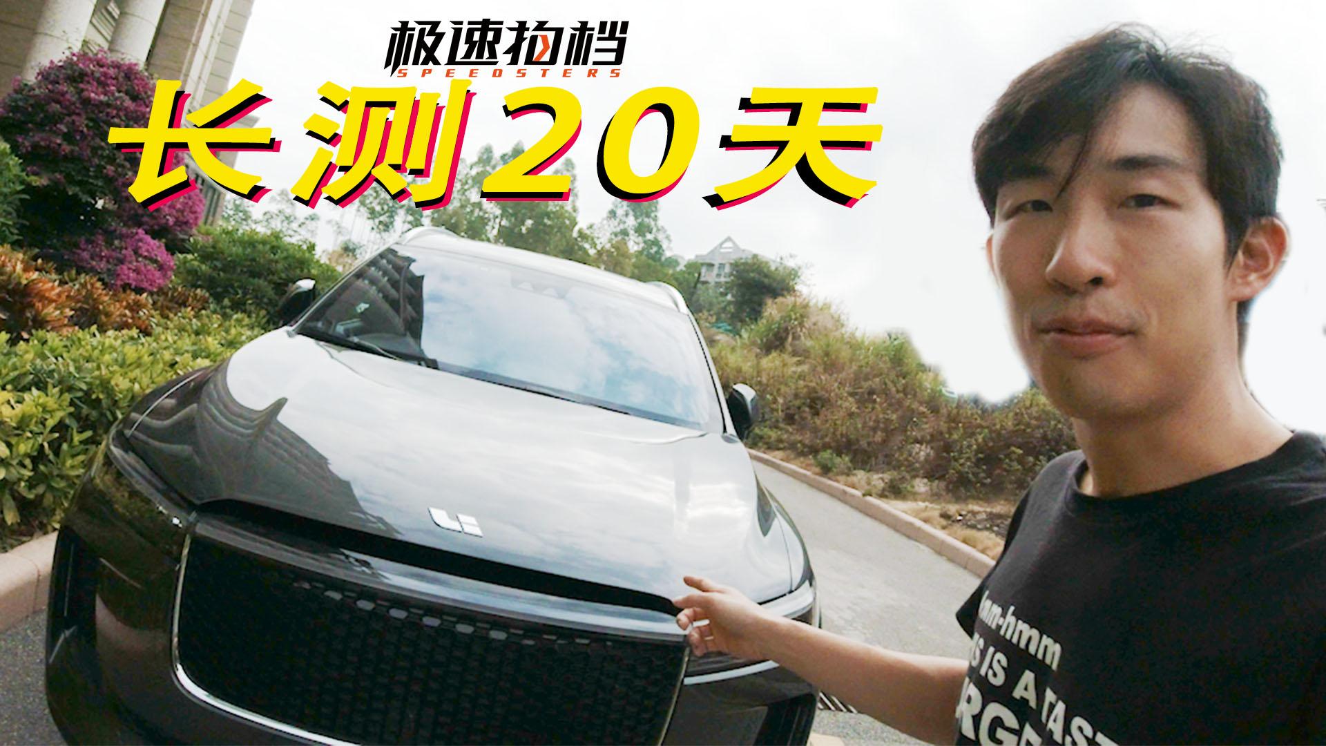30多万买个国产车,图啥?