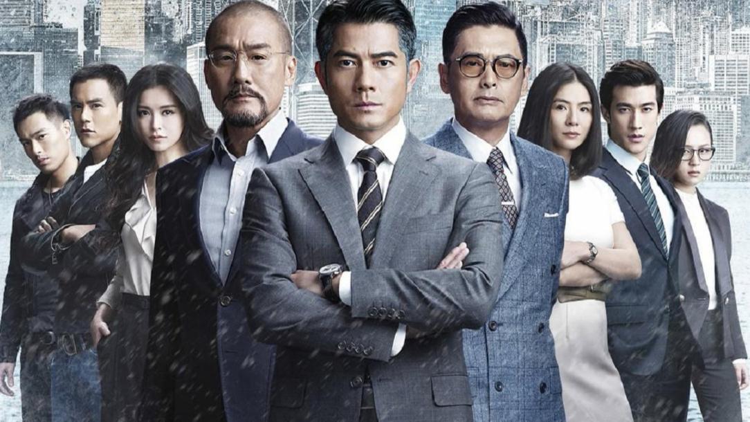 解析《寒战2》电影细节,香港由我们自己操盘!!!