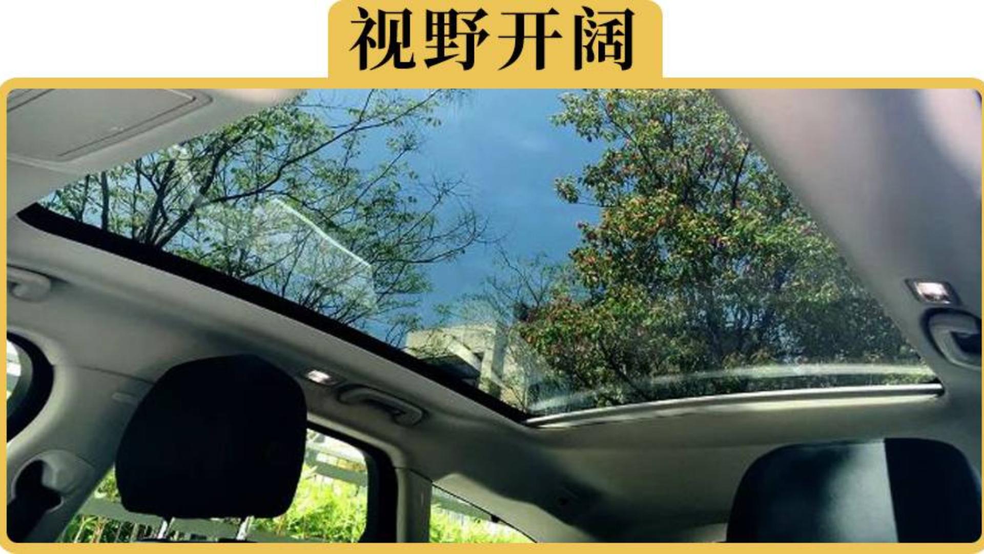 带天窗的车真的不安全吗