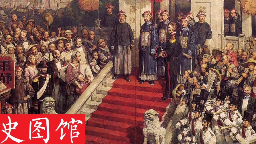 【史图馆】鸦片战争全程战线变化