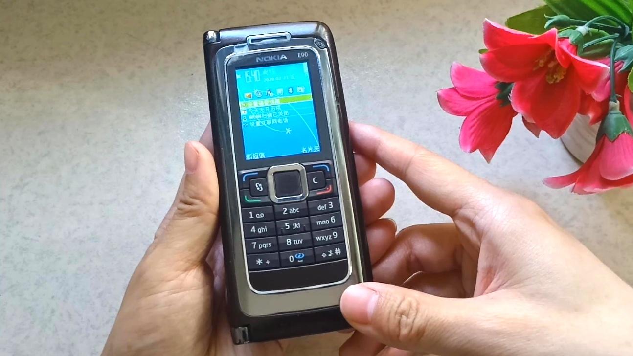怀旧,诺基亚E90双屏全键盘,塞班S60v3系统的旗舰手机