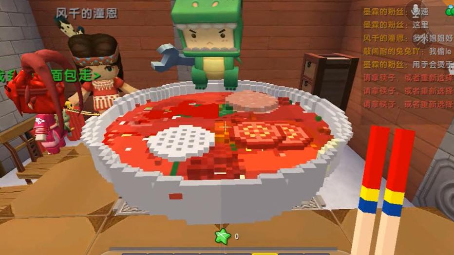 迷你世界火锅店,这个图太厉害啦,火锅真能吃,不用筷子还会被烫