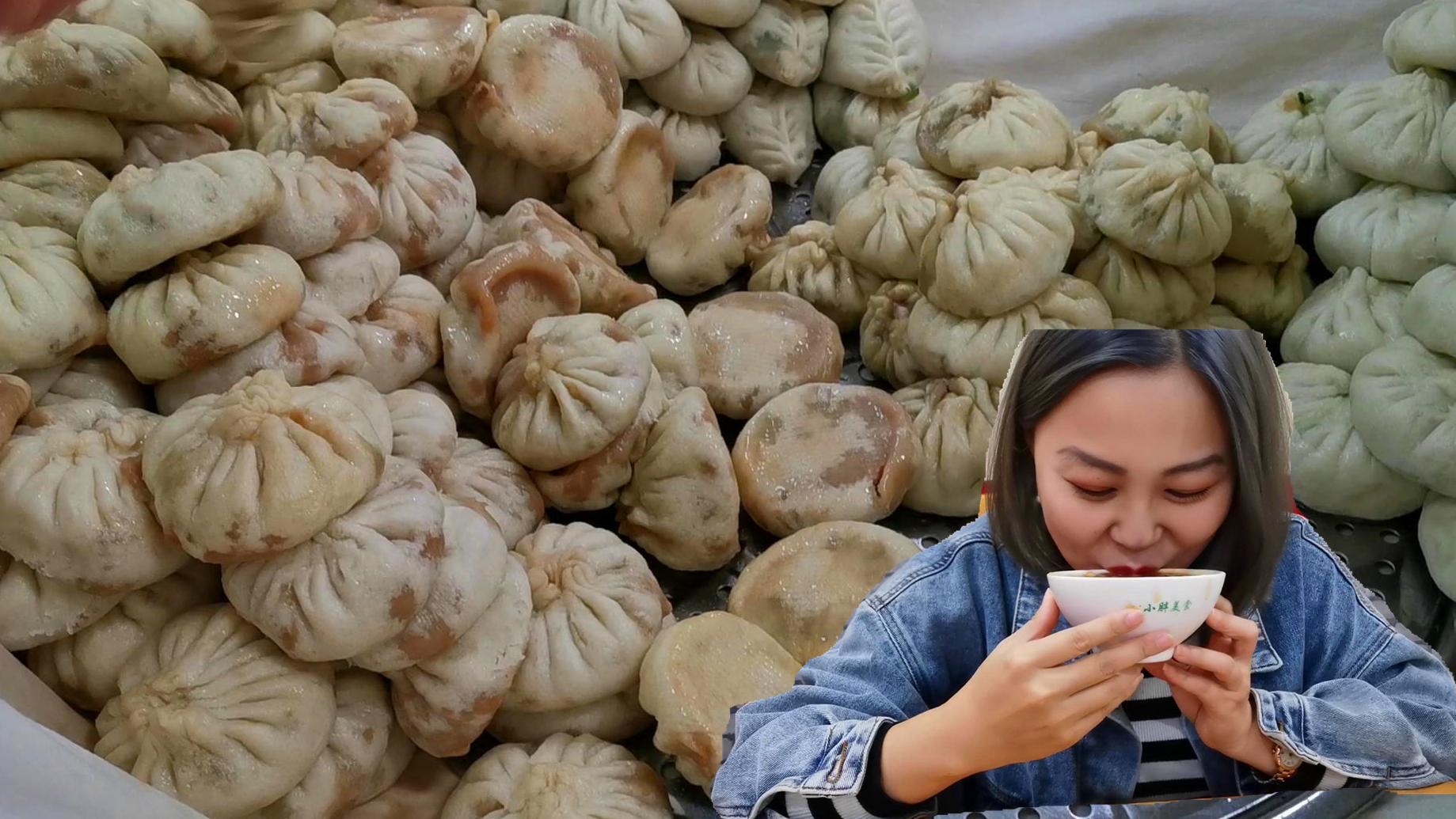 北京地道包子铺,鲜肉包50元一斤!货真价实,配上炒肝,真馋人!