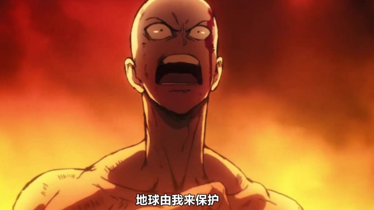 【一拳超人】琦玉梦想中的战斗