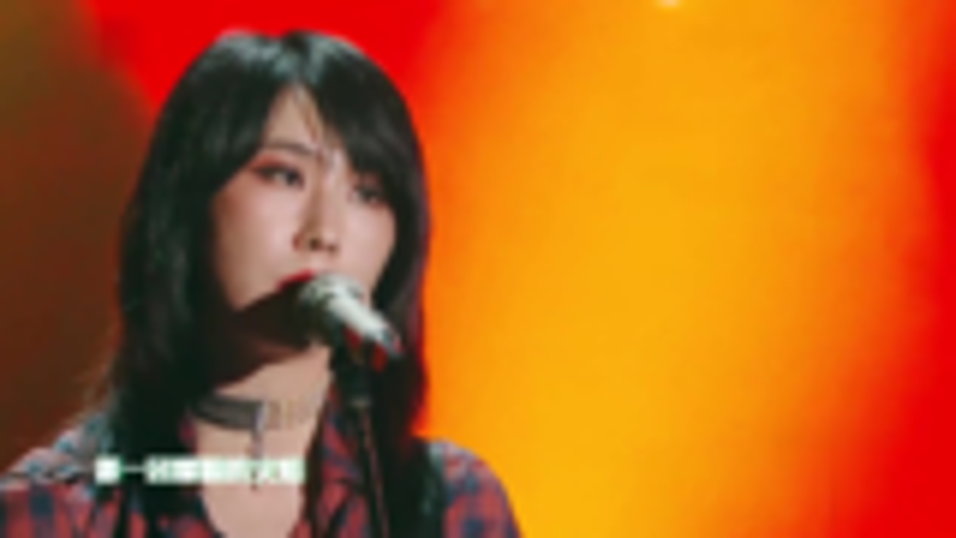 中国内地摇滚乐队新裤子激情演绎: 生活因你而火热 ,燃爆全场