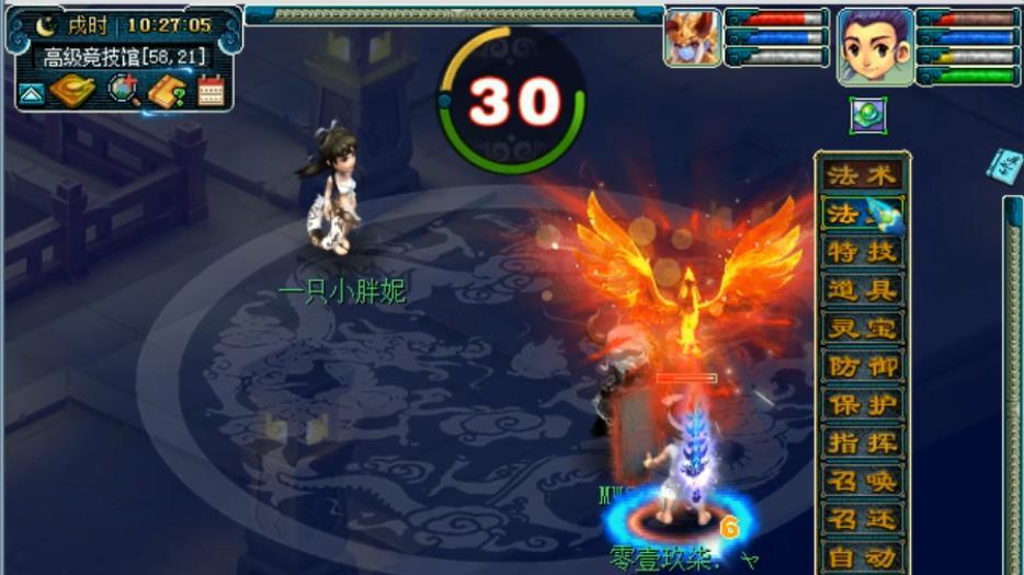 梦幻西游:老王神木林悬赏3000万游戏币求虐,又被这个玩家拿走了