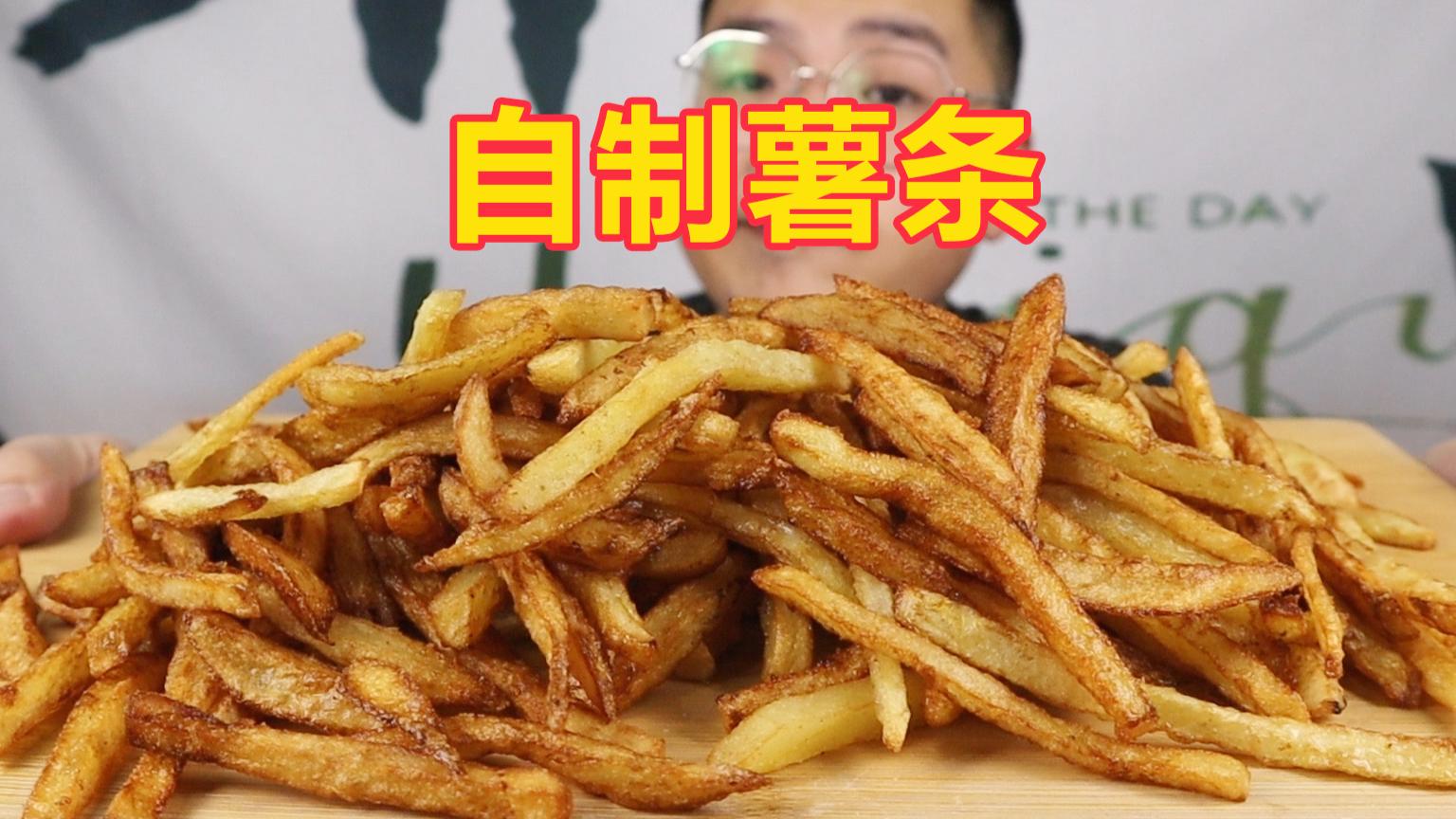 二斤土豆能炸出多少薯条?在家自己做薯条,简单美味又管饱