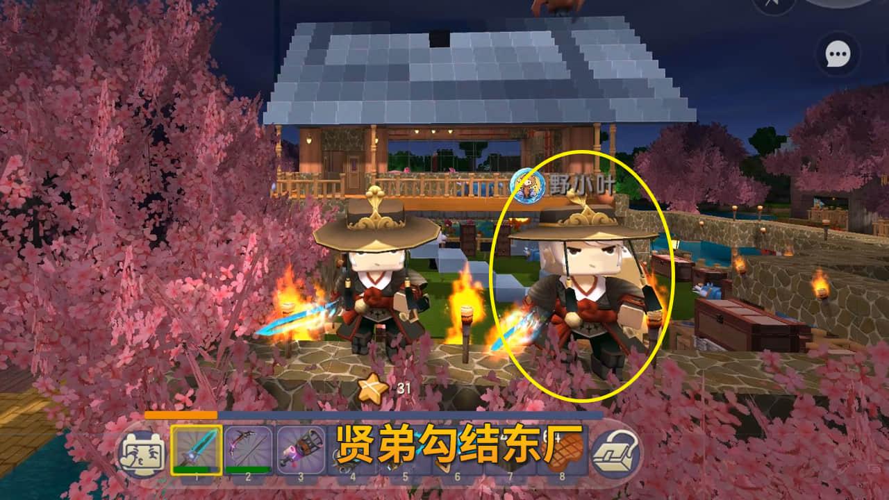 迷你世界211:贤弟贪图权贵与东厂勾结,成为锦衣卫的叛徒!