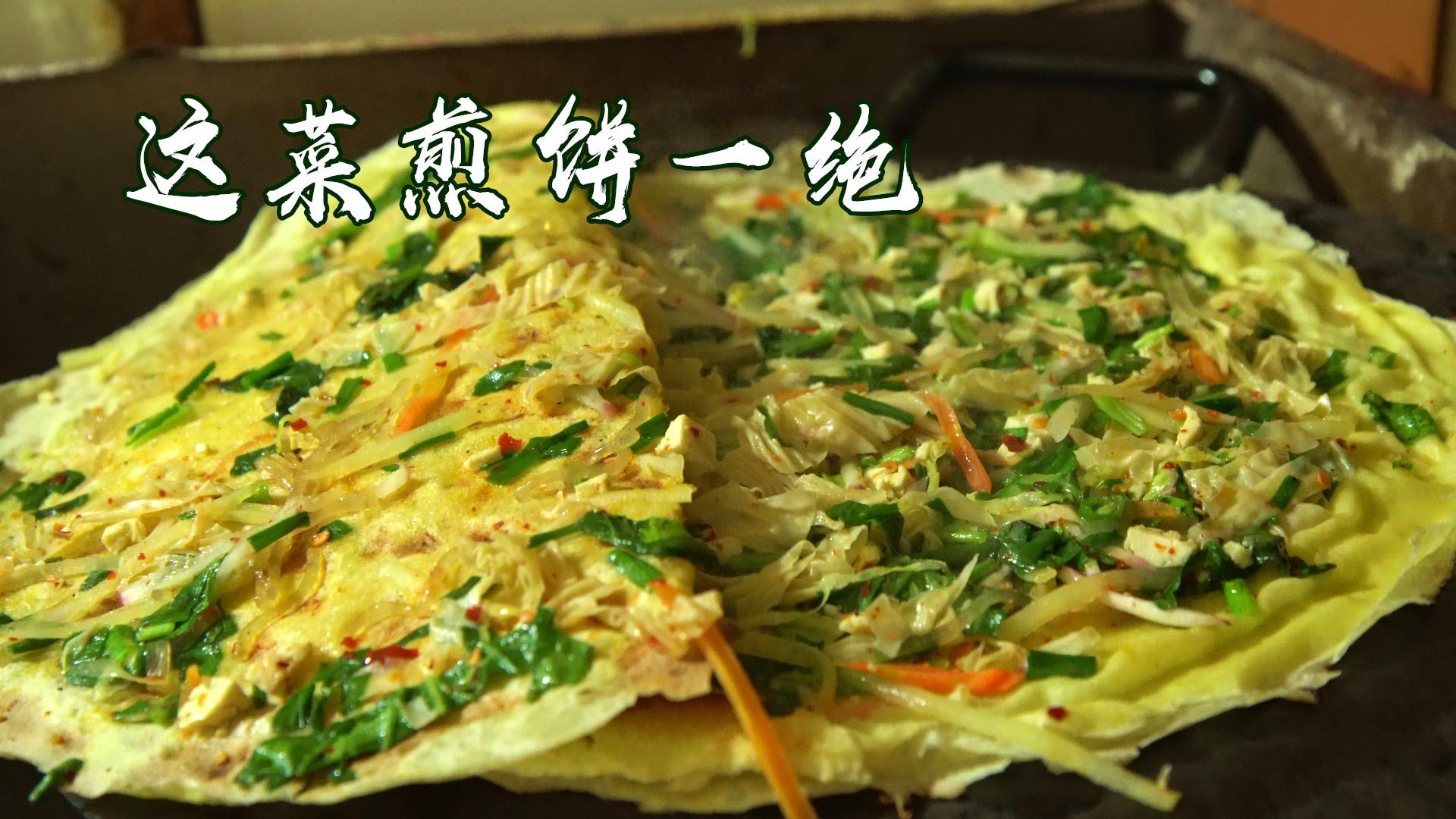舌尖徐州:有人为吃它排队90分钟?这家店是徐州菜煎饼的王者