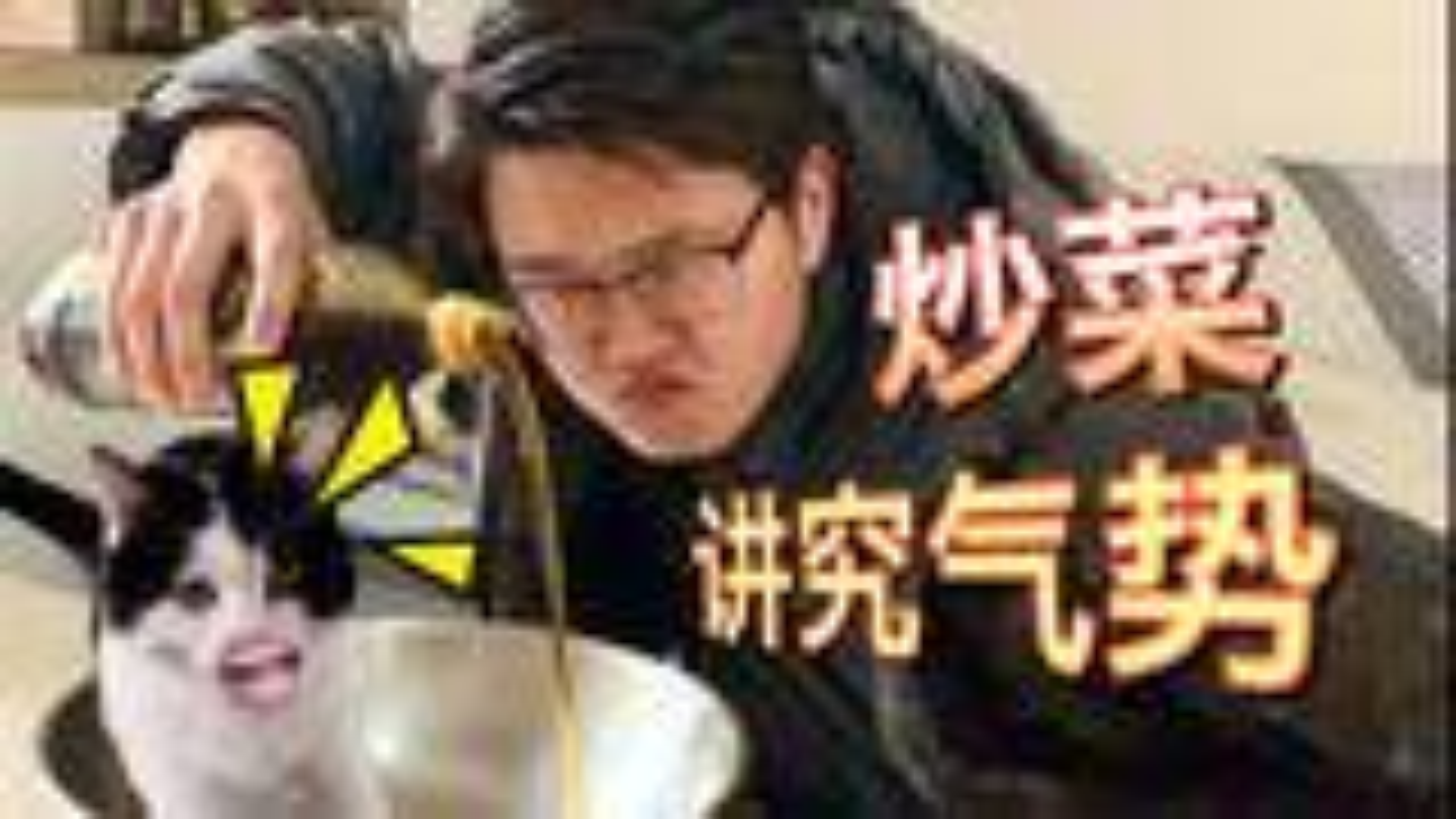 干洋芋片炒腊肉,用霸气的姿势炒出来味道就是不一样