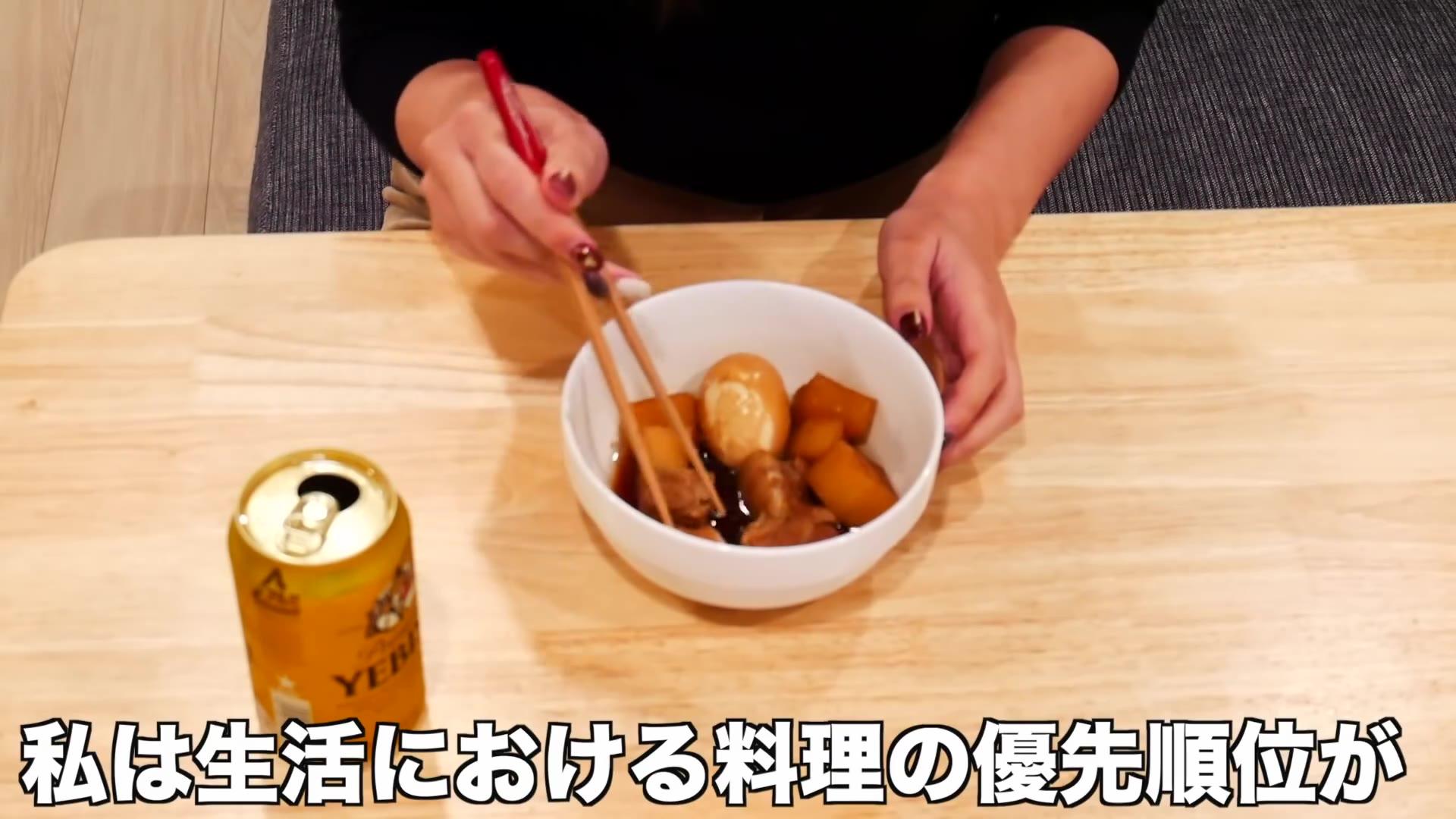 【夜间生活】工作后的OL自己做饭自己吃红烧肉