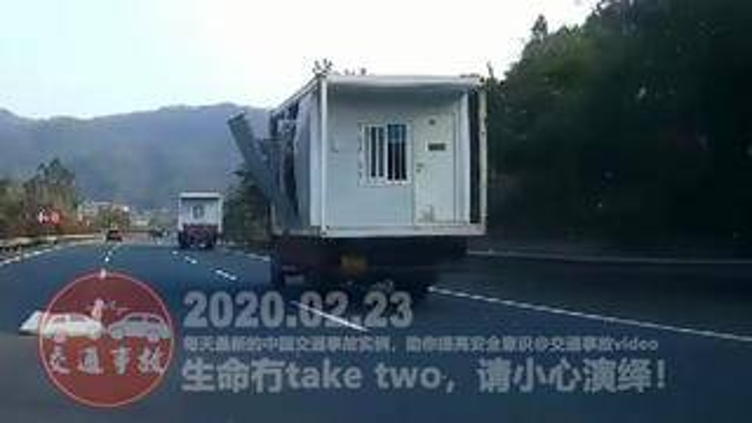 中国交通事故20200223:每天最新的车祸实例,助你提高安全意识