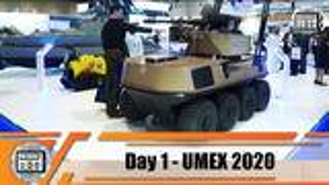 UMEX 2020国际无人防御系统展会第一天