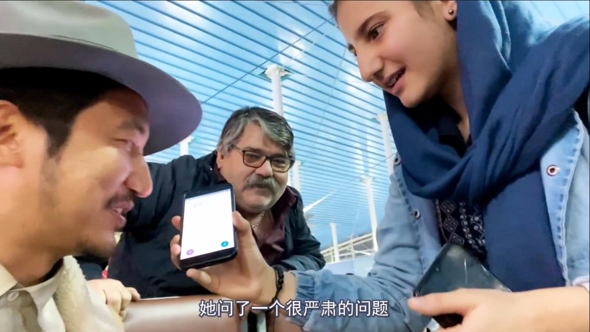 中国大叔去伊朗旅游,被当地女孩搭讪,问完结没结婚又问联系方式