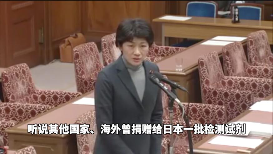 被追问中国捐赠的核酸测试盒怎么样了 加藤大臣现场沉默1分半钟