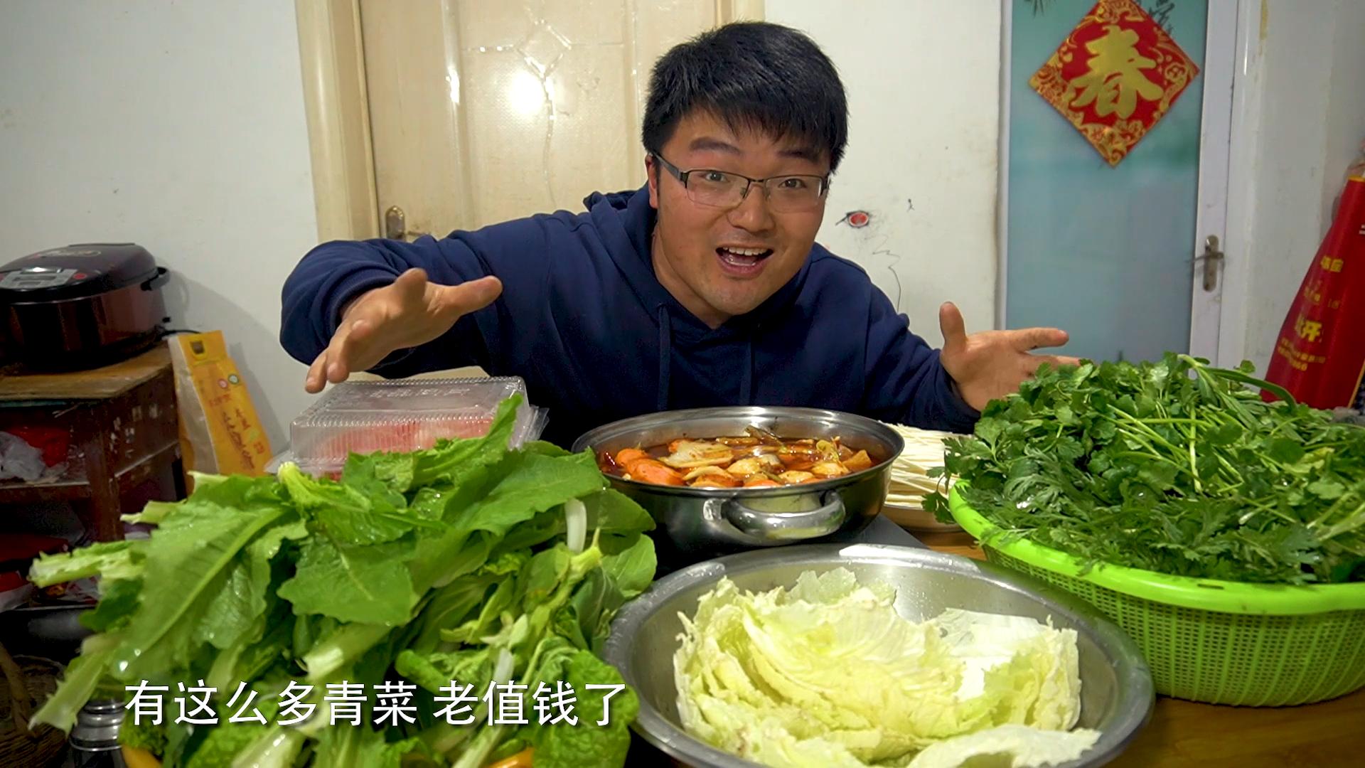 亲戚贡献一顿火锅,这么多食材老值钱了,蔬菜牛羊锅,真过瘾