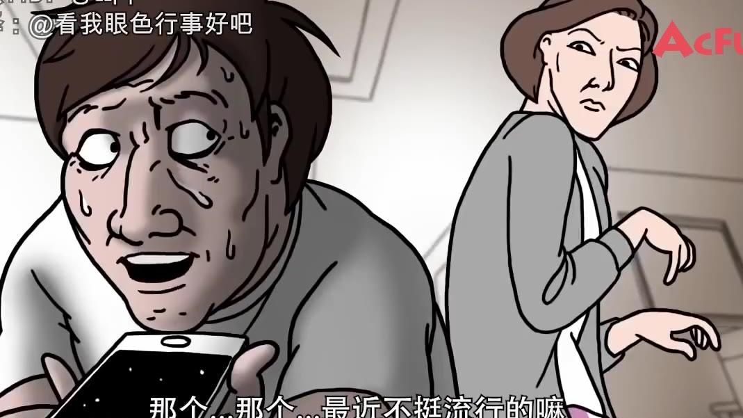 韩国搞笑配音动画系列合集,真的是太搞笑了