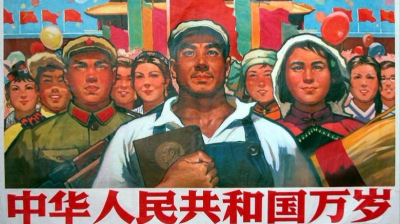 《歌唱社会主义祖国》1968版