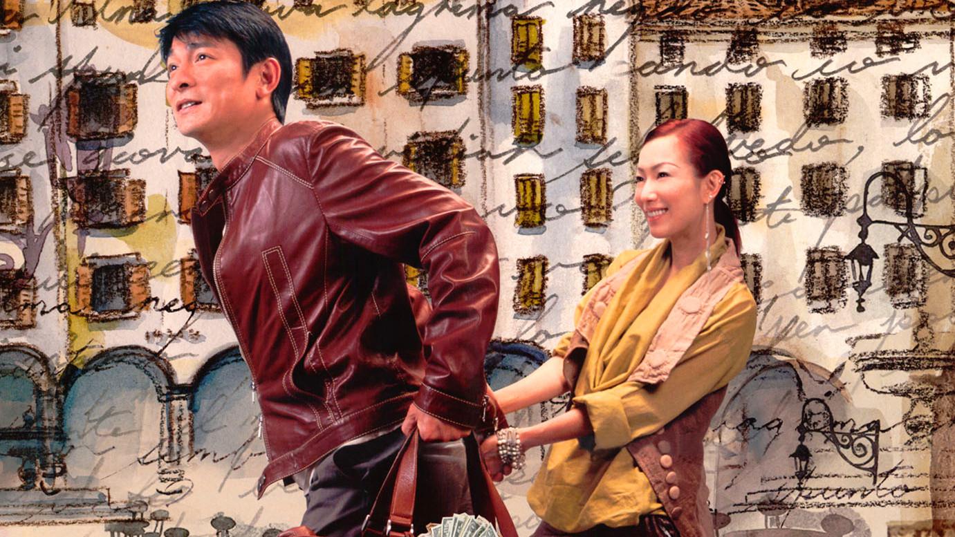 鸳鸯大盗配合默契,走到哪偷到哪,杜琪峰少有的爱情片