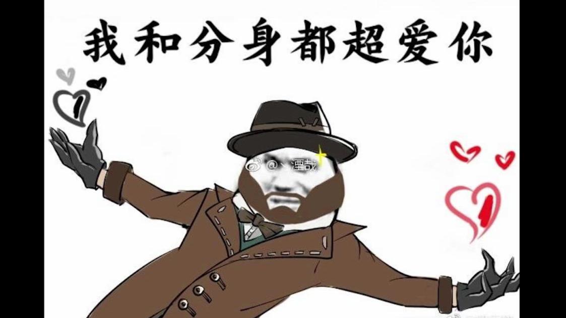 第五人格遛鬼位干货教学!【魔术师】【人皇步】