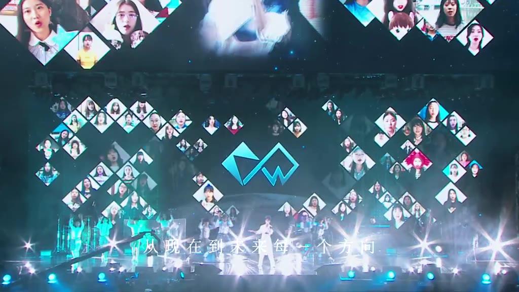 王俊凯演唱会《生长》Live版MV