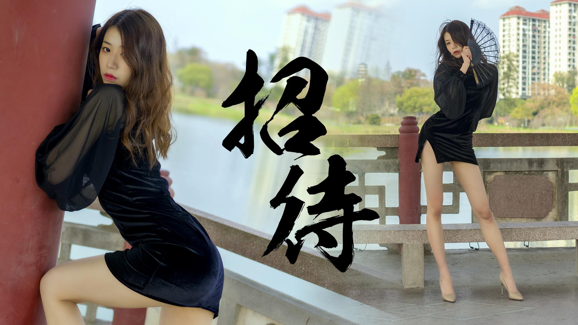 【子怡】严正花-招待融入骨子里的性感~经典慢摇