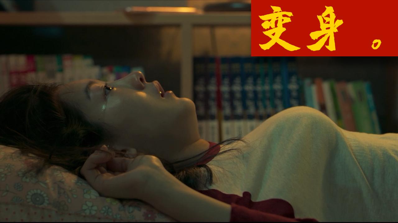 恶魔父亲,偷看女儿睡觉,一家五口沦为玩具,来自韩国的驱魔电影《变身》给你不一样的驱魔体验