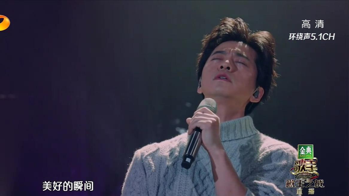 《歌手2017》一人一首成名曲(个人向)【歌手】