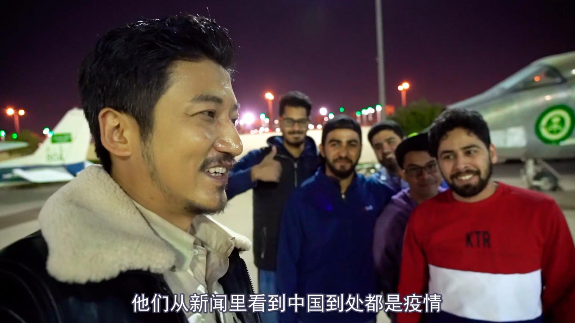 中国大叔参观沙特博物馆被问起疫情,报道当地人觉得很夸张?