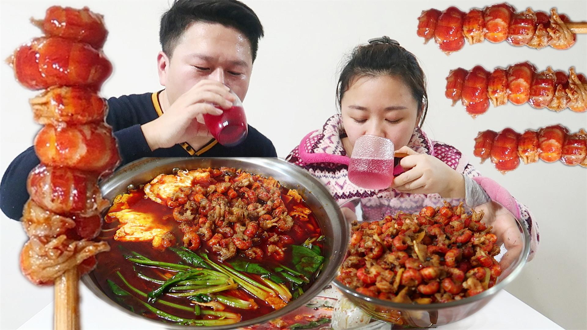 爸妈趁孩子睡着偷吃,10斤龙虾2包螺蛳粉,夫妻喝点酒,吃完真爽