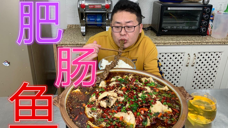 """5斤肥肠4斤鱼,做一盆""""肥肠鱼""""麻辣爽口,鲜嫩够味,简单吃一口"""