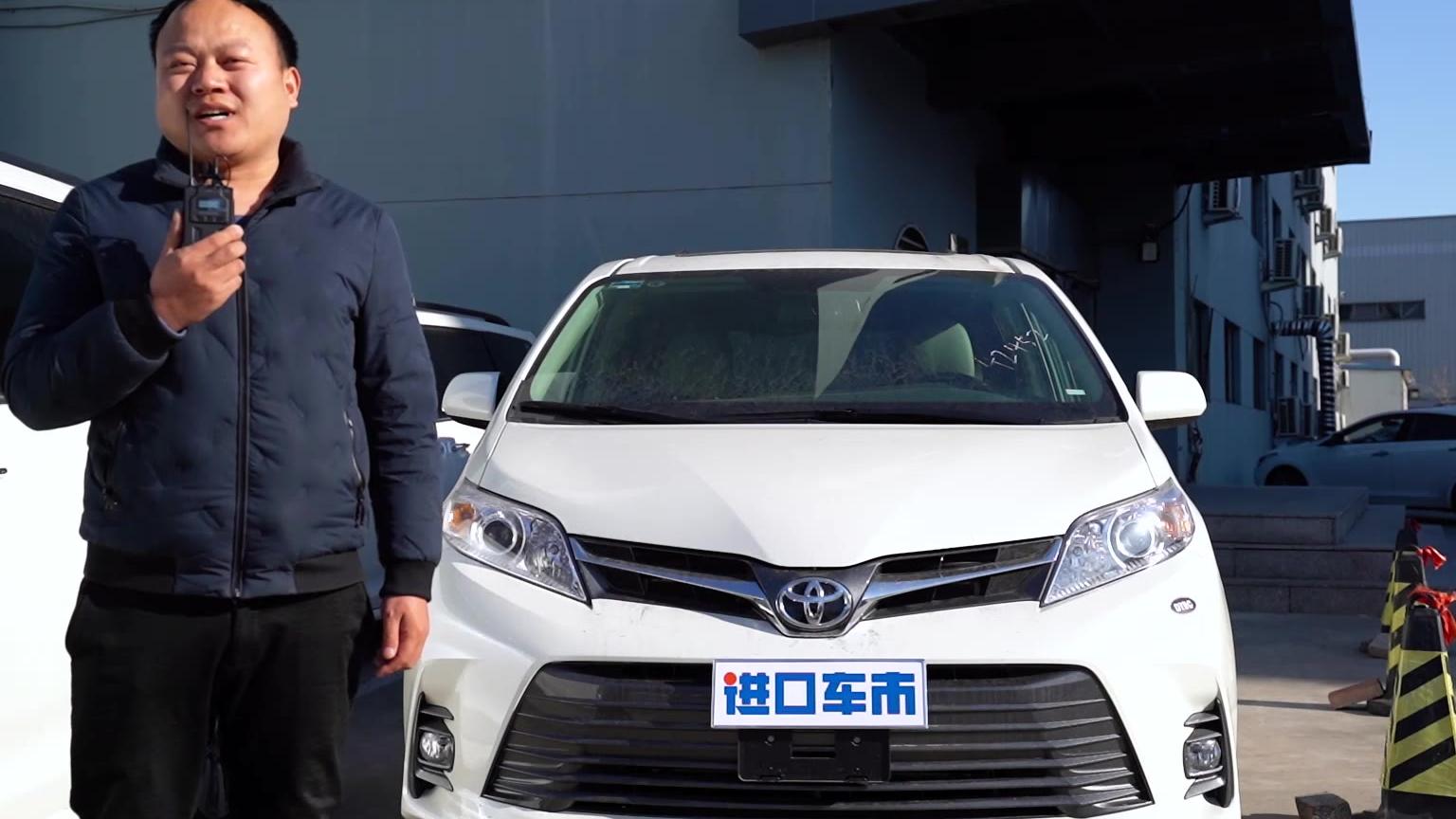 2020款丰田塞纳实车介绍,出色的公路驾驶性和舒适性