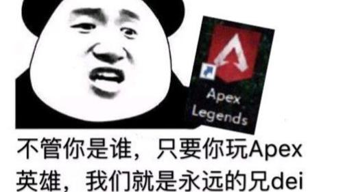 APEX英雄 如何实现中文字幕日语配音的教程