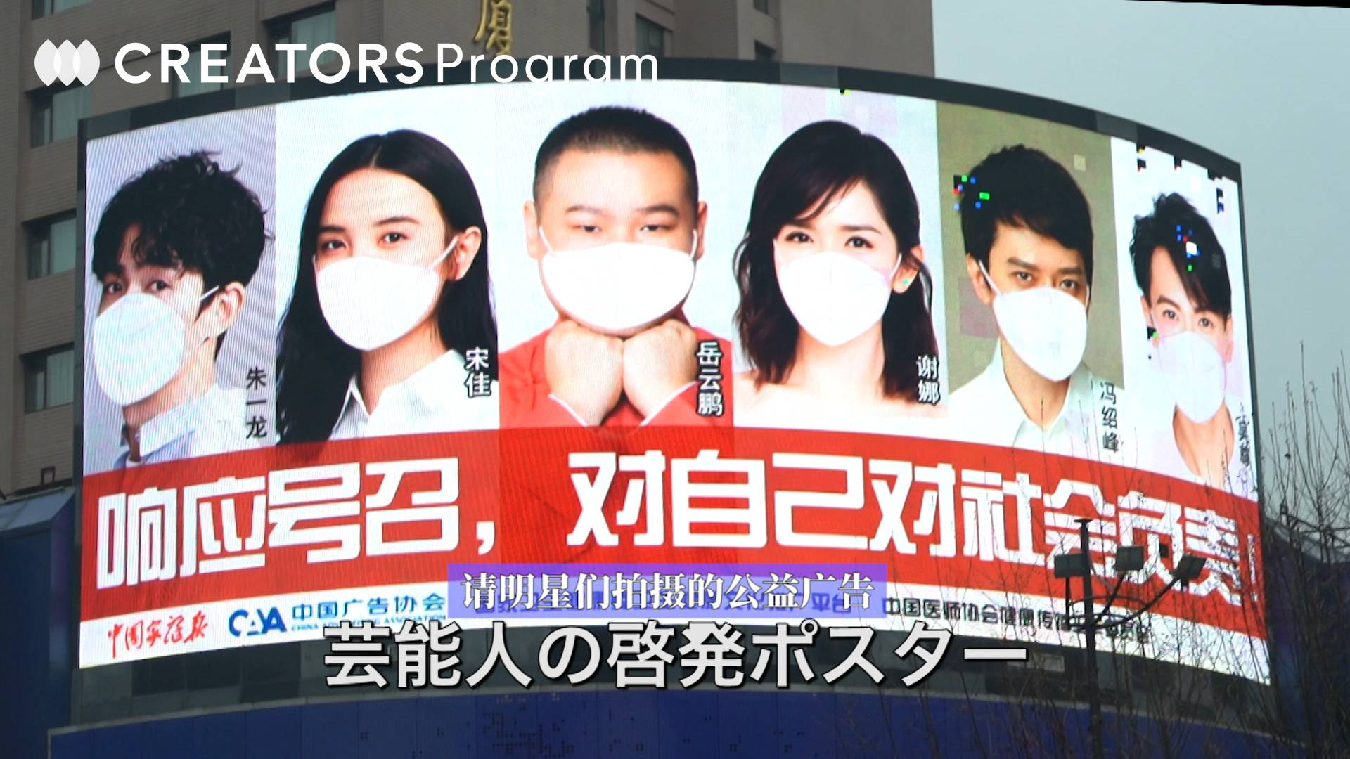 """日本导演在中国南京的""""抗疫""""记录,登上日本网站首页"""