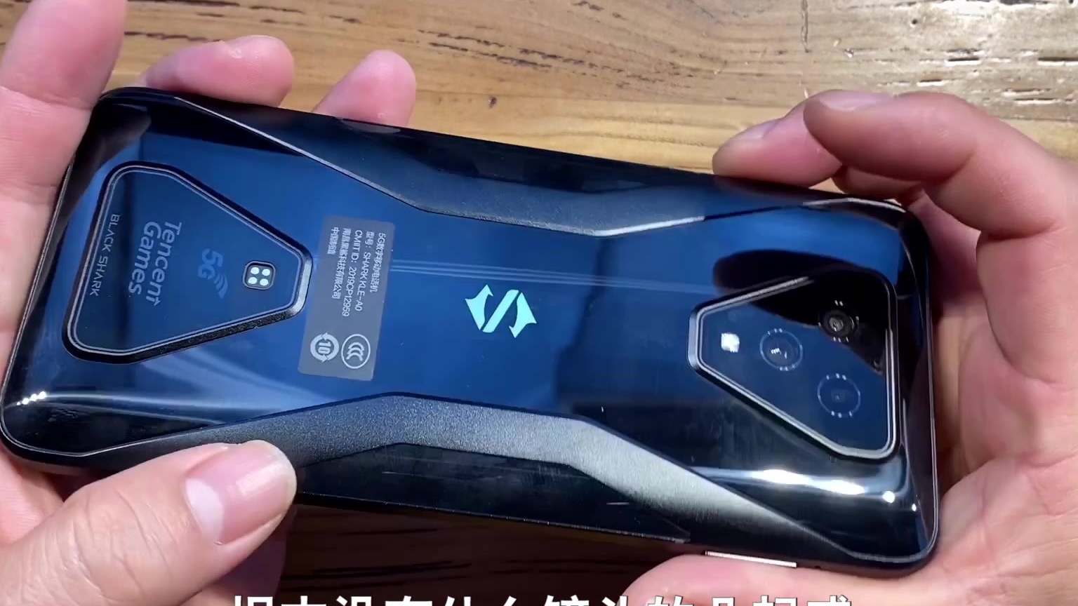 开箱3499元,腾讯黑鲨游戏手机3,都不敢相信,手机还能这么设计