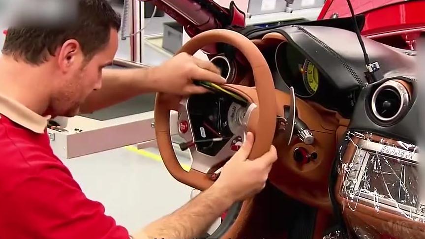 法拉利跑车的制造全过程