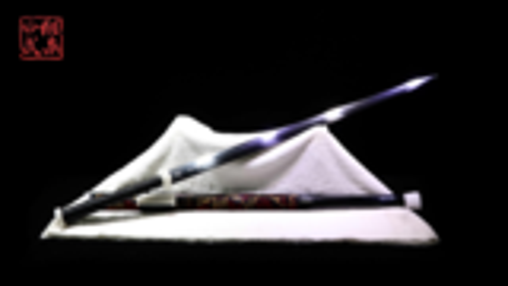 龙泉铸剑师周正武龙泉剑之三枚地肌漆鞘玉装倚天剑(37)