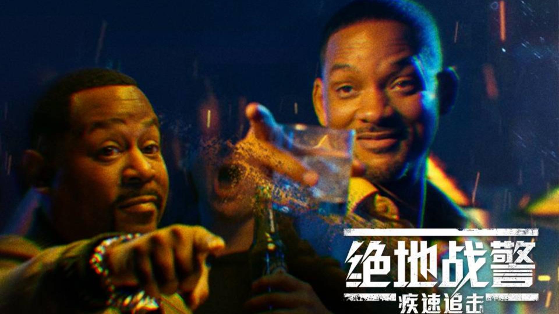 《绝地战警:疾速追击》曝重返江湖特辑 最强老铁再度出击